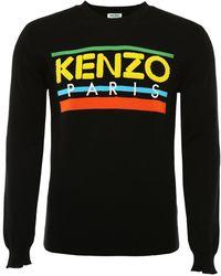 7e5c2fb176 Kenzo  cactus  3d Textured Jumper in White for Men - Lyst