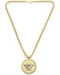 Versace Medusa Pendant Necklace - Metallic