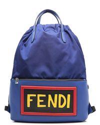 Fendi Logo Drawstring Backpack - Blue