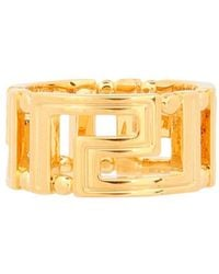 Versace Greek Ring - Metallic
