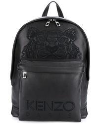 KENZO Logo-embroidered Backpack - Black