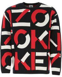 KENZO Navy & Red Jacquard Monogram Knitted Sweater