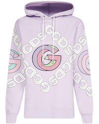 Gcds University Logo Hoodie - Purple
