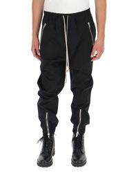 Rick Owens Zipped Drawstring Track Pants - Black