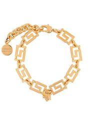 Versace Grecamania Bracelet - Metallic