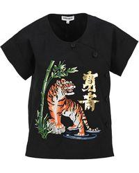 KENZO X Kansaiyamamoto 'fierce Tiger' Kimono Top - Black