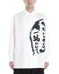 Yohji Yamamoto Be With Me Printed Shirt - White