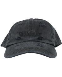 1620b724 Vetements - Thursday Embroidered Baseball Cap - Lyst