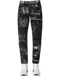 Alexander McQueen Metallic Detail Jeans - Multicolor