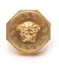 Versace Greca And Medusa Ring - Metallic