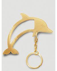 Thom Browne Dolphin Key Ring - Metallic
