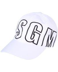 MSGM Logo-appliqué Baseball Cap - White
