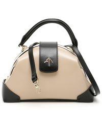 MANU Atelier - Demi Multicolor Leather Bag - Lyst