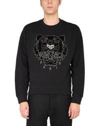 KENZO Crew Neck Sweatshirt - Black