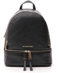 MICHAEL Michael Kors Rhea Zip Backpack - Black