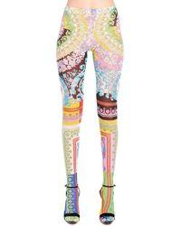 Versace Baroque Printed Tights - Multicolor