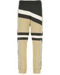 Fendi Logo Tape Paneled Track Pants - Multicolor