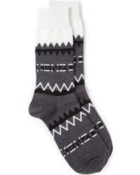 Kenzo Gray Zigzag Socks - Lyst
