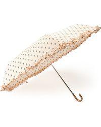 Forever 21 Pineapple Print Ruffled Umbrella - Lyst