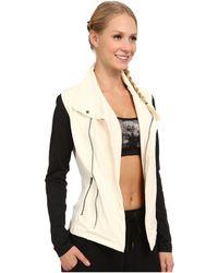 Zobha Jaden Zip Jacket - White
