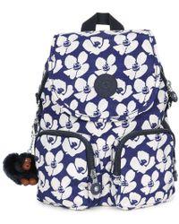 Kipling - Firefly Up Medium Water Repellent Backpack - Lyst