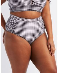 51d5cb74d20 Charlotte Russe - Plus Size High-waist Ruched Bikini Bottoms - Lyst