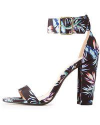Charlotte Russe - Qupid Floral Ankle Strap Sandals - Lyst