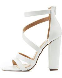 923521f54b9 Lyst - Charlotte Russe Caged Block Heel Sandals in Orange - Save ...
