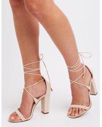 ee224d8f743 Lyst - Charlotte Russe Ankle Wrap Block Heel Sandals in Blue