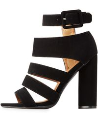 Charlotte Russe - Qupid Caged Ankle Strap Sandals - Lyst