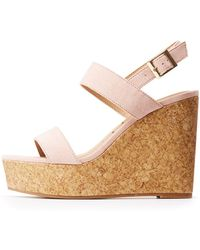 Charlotte Russe - Ankle Wrap Cork Wedge Sandals - Lyst