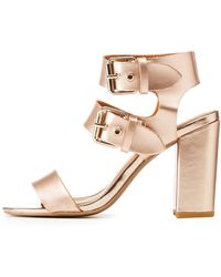 Charlotte Russe - Metallic Buckle Ankle Strap Sandals - Lyst