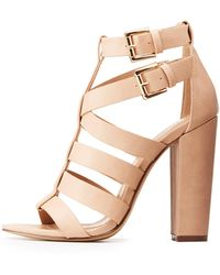 7824c9be885 Lyst - Charlotte Russe Caged Block Heel Sandals in White