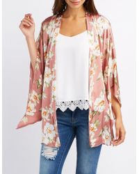 Charlotte Russe - Floral Belted Kimono - Lyst