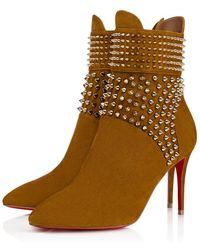 2ce4ee8cad56 Lyst - Christian Louboutin Flat Fur-cuff Boot in Natural