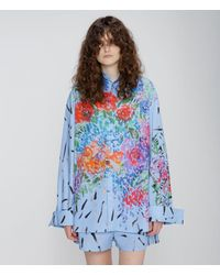 Christopher Kane Floral Cotton Shirt - Blue