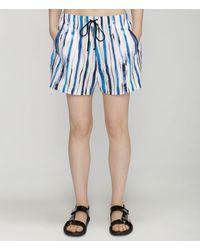 Christopher Kane Stripe Cotton Shorts - Blue