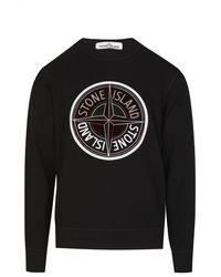 Stone Island - Oversize Compass Sweater - Lyst