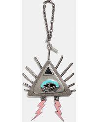 COACH Pyramid Eye Bag Charm - Multicolour