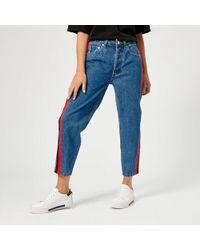 P.E Nation - Women's Season Lifetime Jeans - Lyst