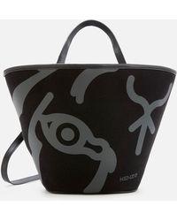 KENZO Arc Small Tote Bag - Black