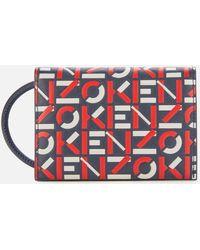 KENZO Monogram Print Cardholder On Strap - Multicolor