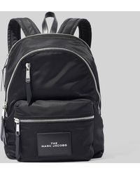 Marc Jacobs - The Zip Backpack - Lyst