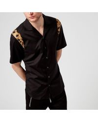 DSquared² - Men's Relax Dan Leopard Print Short Sleeve Shirt - Lyst