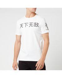 Philipp Plein Scratch T-shirt - White