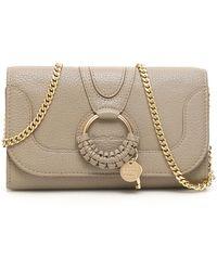 See By Chloé Hana Long Wallet Chain Mini Bag - Natural