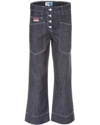 KENZO - Memento Jeans - Lyst