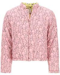 Comme des Garçons - Comme Des Garçons Shirt X Kaws Jacket S Cotton - Lyst