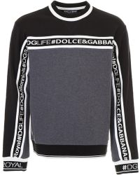 Dolce & Gabbana - Sweatshirt With Logo Band - Lyst