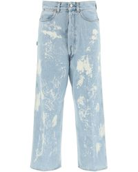 Golden Goose Deluxe Brand Stained Breezy Fit Jeans - Blue